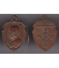 พระเครื่อง เหรียญหน้าวัว หลวงพ่อเงินวัดดอนยายหอม รุ่นแรก พิมพ์นิยม เนื้อทองแดง