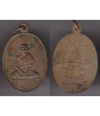 พระเครื่อง เหรียญหลวงพ่อปุ๊ก วัดพุทธา อายุ 97 ปี เนื้ออาบาก้า