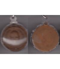 พระเครื่อง เหรียญหลวงพ่อจ้อย สุวรรณโณ วัดศรีอุทุมพร รุ่นแรก เนื้อทองแดง