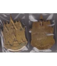 พระเครื่อง เหรียญที่ระลึกในงานพิธีเปิดอนุสาวรีย์ สมเด็จพระนารายณ์มหาราช ปี 2514 เนื้อทองแดงกะไหล่ทอง