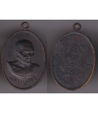 พระเครื่อง เหรียญปู่กรับ วัดโกรกกราก พระครูธรรมสาคร ปี 2514 เนื้อทองแดงรมดำ