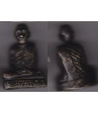 พระเครื่อง รูปหล่อโบราณ พระราชธรรมโมลี วัดเขาพระงาม รุ่นแรก จ.ลพบุรี เนื้อทองเหลือง
