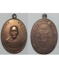 เหรียญหลวงพ่อแดง วัดเขาบันไดอิฐ รุ่นแรก ปี 2503 เนื้อทองแดง