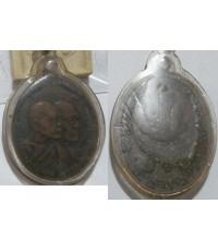 พระเครื่อง เหรียญหลวงพ่อแดงหลวงพ่อเจริญ วัดเขาบันไดอิฐ จ.เพชรบุรี เนื้อทองแดง พิมพ์นิยม