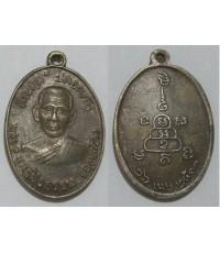 .เหรียญพระครูวิบูลวชิรธรรม (หลวงพ่อหว่าง) รุ่นแรก ปี2510 บล๊อกธรรมดา