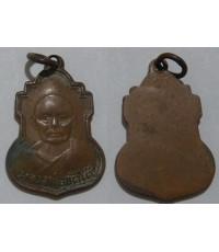 พระเครื่อง เหรียญหลวงพ่อวัดใต้ จ.กาญจนบุรี ปี 2494 พิมพ์หลังเรียบ ห่วงเชื่อมเดิม