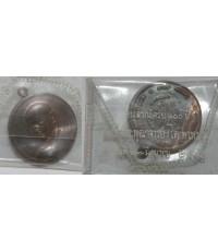 พระเครื่อง  เหรียญสมเด็จพุทธจารย์โตพรหมรังสี วัดระฆัง รุ่น 100 ปี พิมพ์กลาง เนื้อทองแดงผิวไฟ