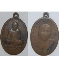 พระเครื่อง เหรียญหลวงพ่อทวด วัดช้างไห้ รุ่น 2 พิมพ์ไม้มาลัย เนื้อทองแดง