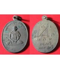 พระเครื่อง เหรียญหลวงพ่อปุ๊ก วัดพุทธา อายุ 97 ปี รุ่น 2  เนื้ออาบาก้า
