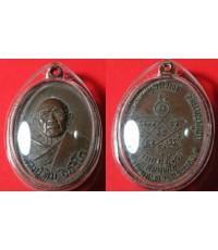 พระเครื่อง เหรียญหลวงพ่อทิม ที่ระลึกในงานฝังลูกนิมิต วัดแม่น้ำคู้เก่า อ.ปลวกแดง จ.ระยอง รุ่นอระหันต์