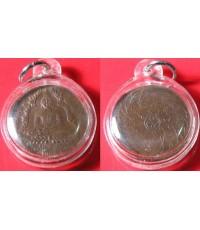 พระเครื่อง เหรียญพระแก้วมรกต สมโภชน์150 ปี พ.ศ.2475 เนื้อทองแดง