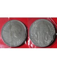 เหรียญบาท รัชกาลที่ 6 พ.ศ. 2456  พิมพ์นิยม หายากมาก