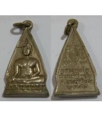 พระเครื่อง พระเหรียญหลวงพ่อโต วัดบางพลีใหญ่ ปี 2498 เนื้ออาบาก้า