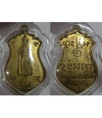 พระเครื่อง เหรียญหลวงพ่อสัมฤทธิ์ วัดนาโคก จ.สมุทรสาคร เนื้อทองแดงกะไหล่ทอง เลี่ยมพลาสติก
