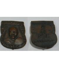 พระเครื่อง เหรียญหลวงพ่อเงิน วัดดอนยายหอม ปี 2507 หูตัด เนื้อทองแดง