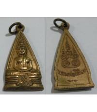 เหรียญหลวงพ่อโสธร พิมพ์สามเหลี่ยม หลังยันต์ห้า เนื้อฝาบาตร กะไหล่ทอง