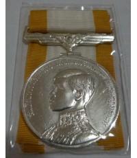 เหรียญเจ้าฟ้าชาย ที่ระลึกพระราชพิธีสถาปนาสมเด็จพระบรมโอสาธิราช สยามมกุฎราชกุมาร ปี 2515 เนื้อเงิน มี