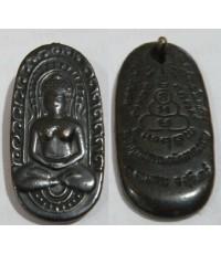 พระเครื่อง เหรียญหล่อหลวงปู่ฝ้าย อ.จอมทอง จ.สุรินทร์ เนื้อทองเหลือง