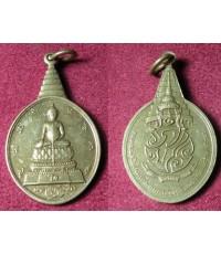 พระเครื่อง เหรียญพระชัยหลังช้าง คณะสงฆ์สร้างในมหามงคลสมัย เฉลิมพระชนมพรรษา 5 รอบ หลัง ภปร เนื้อฝาบาต