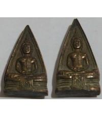 พระเครื่อง พระหลวงพ่อโสธร ปั้มสองหน้า มีวงแหวน ปี2508 เนื้อทองเหลืองกะไหล่ทอง
