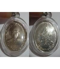 เหรียญพระครูวิบูลวชิรธรรม (หลวงพ่อหว่าง) รุ่นแรก ปี2510 บล๊อกนิยม บ่าแตก