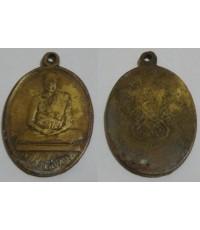 พระเครื่อง เหรียญหลวงพ่อทบ วัดชนแดน ปี 2500 เนื้อฝาบาตร