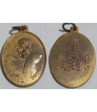 พระเครื่อง เหรียญหลวงพ่อเขียน ธมรักตฺโต เหรียญรูปไข่ เนื้อทองแดงกะไหล่ทอง