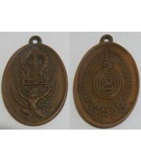 พระเครื่อง เหรียญหลวงพ่อโอภาสี พิมพ์พญาครุฑ  ปี 2498 เนื้อทองแดงรมดำ