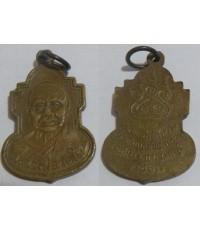 พระเครื่อง เหรียญหลวงพ่อเปลี่ยน วัดใต้ จ.กาญจนบุรี ปี 2507 เนื้อฝาบาตร