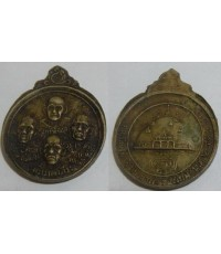 พระเครื่อง เหรียญ 4 อาจารย์ ครูบาพ่อเปง ครูบาวัดน้ำบ่อหลวง ครูบาวัดพระบาทตากผ้า ครูบาคำภีระ ด้านหลัง