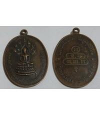 พระเครื่อง เหรียญเจ้าคุณนรฯ พิมพ์นาคปรกจเร ปี 2513 เนื้อทองแดงรมดำ