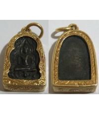 พระเครื่อง เหรียญหล่อพระชัยพฤกษ์มาลา เนื้อสัมฤทธิ์ เลี่ยมทอง