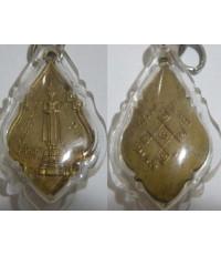 พระเครื่อง เหรียญหลวงพ่อพระวิหาร หลวงพ่อวัดบ้านแหลม ปี 2494 เนื้อทองแดงกะไหล่ทอง