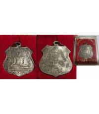 พระเครื่อง  เหรียญพระพุทธไตรยรัตนนายก (หลวงพ่อโต) วัดพนัญเชิงวรวิหาร ปี 2533 เนื้อเงิน พร้อมกล่องเดิ