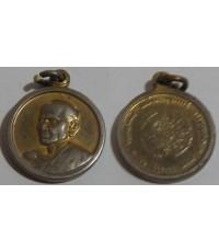 พระเครื่อง เหรียญสมเด็จพุทธจารย์โตพรหมรังสี วัดระฆัง รุ่น 100 ปี พิมพ์เล็ก เนื้อทองแดงกะไหล่ทอง