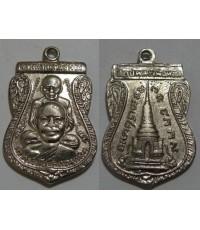 เหรียญหลวงปู่ทวด วัดช้างไห้ รุ่นขี่คอ ปี2511 เนื้ออาบาก้า2