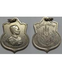 เหรียญรัชการที่ 9 อนุสรณ์ มหาราช ในงานเฉลิมพระชนมพรรษ ครบ 3 รอบ ปี 2506 เนื้ออาบาก้า
