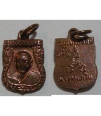 เหรียญหลวงพ่อเงิน วัดดอนยายหอม เนื้อทองแดงผิวไฟ2