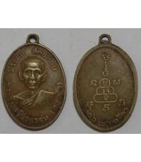 พระเครื่อง  เหรียญพระครูวิบูลวชิรธรรม (หลวงพ่อหว่าง) รุ่นแรก ปี2510 บล๊อกนิยม