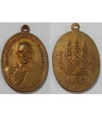 พระเครื่อง เหรียญหลวงพ่อมุ่ย วัดดอนไร่ ปี 2512 เนื้อทองแดง 2