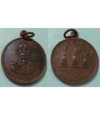 พระเครื่อง เหรียญหลวงพ่ออุตตมะ รุ่นแรก เนื้อทองแดงผิวไฟ พิมพ์นิยม