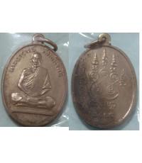 เหรียญพระอาจารย์พิมพ์มาลัย รุ่นแรก ปี 2504 จ.สมุทรสงคราม เนื้ออาบาก้า