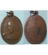 เหรียญหลวงพ่อทองอยู่ ที่ระลึกอายุครบ 80 วัดใหม่หนองพระองค์ ปี 2509 รุ่นแรก เนื้อทองแดง จ.สมุทรสาคร