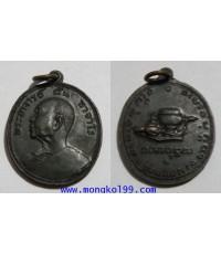 พระเครื่อง เหรียญพระอาจารย์ฝั้น อาจาโร รุ่น 25 วัดป่าอุดมสมภพร เนื้อทองแดงรมดำ