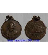 เหรียญอาจารย์มั่น ออกวัดป่าสุธาวาส จ.สกลนคร ที่ระลึกวางศิลามงคล พิพิธภัณฑ์ ปี 2516 เนื้อทองแดง