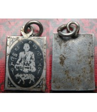 พระเครื่อง เหรียญนักษัต ปีขาล หลวงพ่อจง เนื้อเงินลงถม ปี ๒๔๘๔