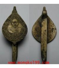 พระเครื่อง พัดยศ พระเทพสาครมุนี ที่ระลึกในงานฉลองสมณศักดิ์ เนื้ออาบาก้า ปี 2512