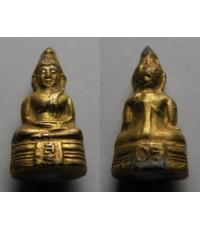 พระเครื่อง พระกริ่งหลวงพ่อโสธร ปี 2505 เนื้อฝาบาตร กะไหล่ทอง