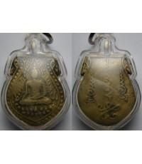 พระเครื่อง เหรียญหล่อชินราช วัดทองนพคุณ