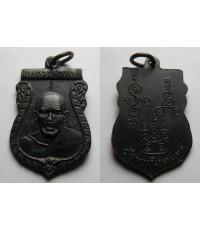 พระเครื่อง เหรียญหลวงพ่อทา วัดพะเนียงแตก เนื้อทองแดงรมดำ จ.นครปฐม พิมพ์นิยม